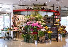スーパーマーケットのお花売場をコーディネートしませんか?