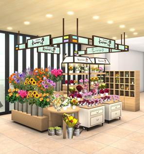 東急グループのお花屋さんで働いてみませんか。