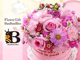 BunBun!Beeの人気アレンジメント♪季節のお花を使った可愛いアイテムがいっぱい♪