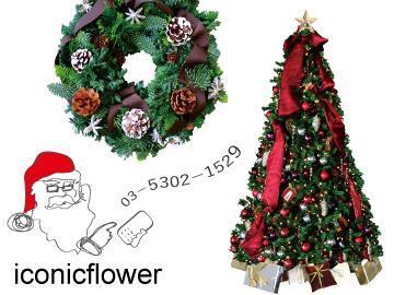 クリスマスとお正月装飾の設営・撤去スタッフ募集