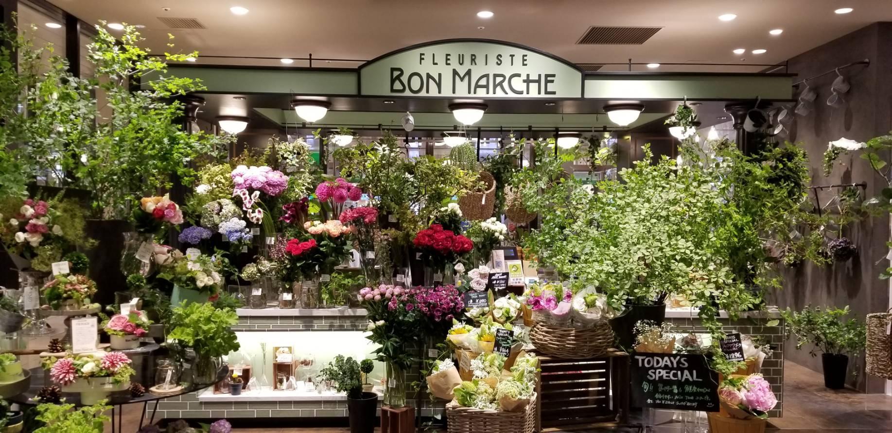 FLEURISTE BON MARCH新店スタッフ募集!