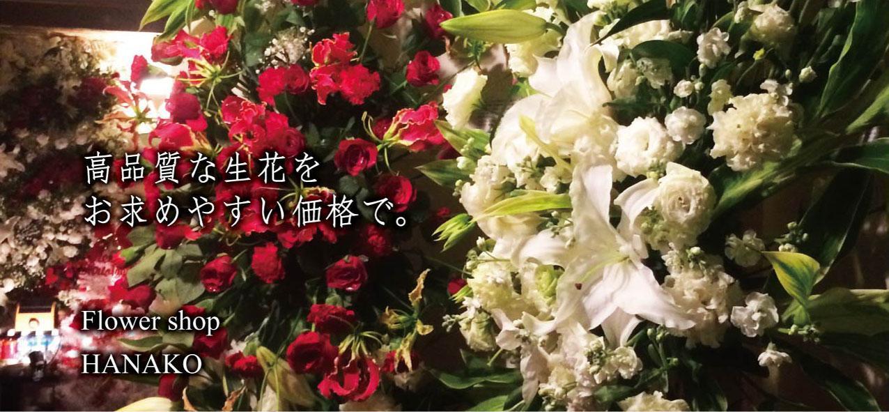 夜メインのお花屋さんの店舗スタッフ募集!