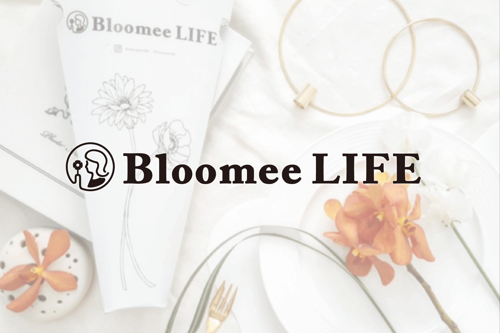 新しい形のオンライン花屋を創るフラワーキャスト募集!