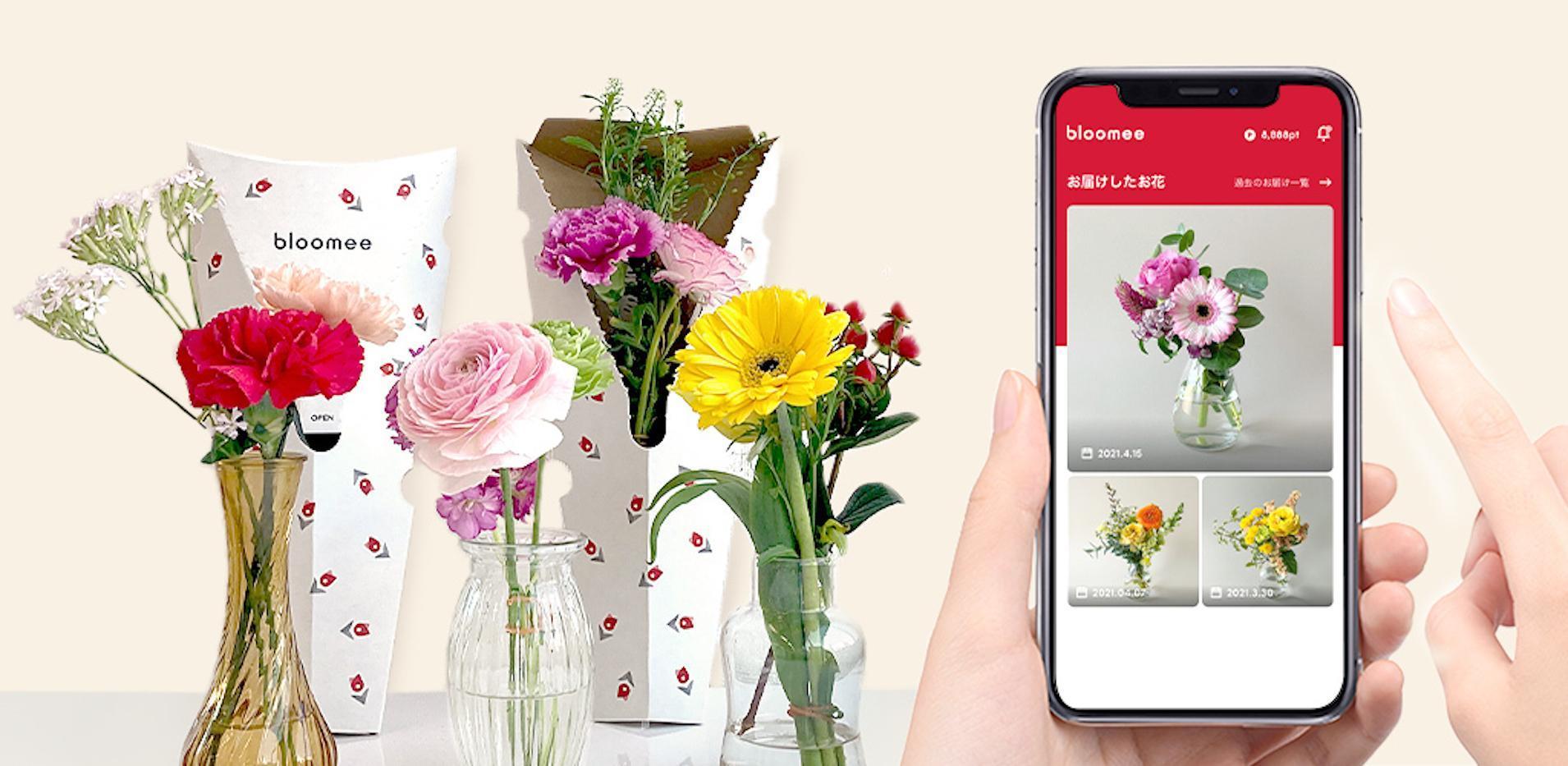 【大阪立ち上げ】未来の花屋を創るフラワーキャストを大募集!